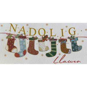 Nadolig Llawen Greetings Christmas Cards